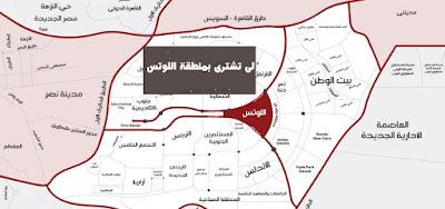 تعرف على حى اللوتس الشمالية والجنوبية بالتجمع القاهرة الجديدة واهم المميزات لمنطقة اللوتس