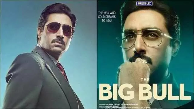 The Big Bull full movie watch download online free - Hotstar