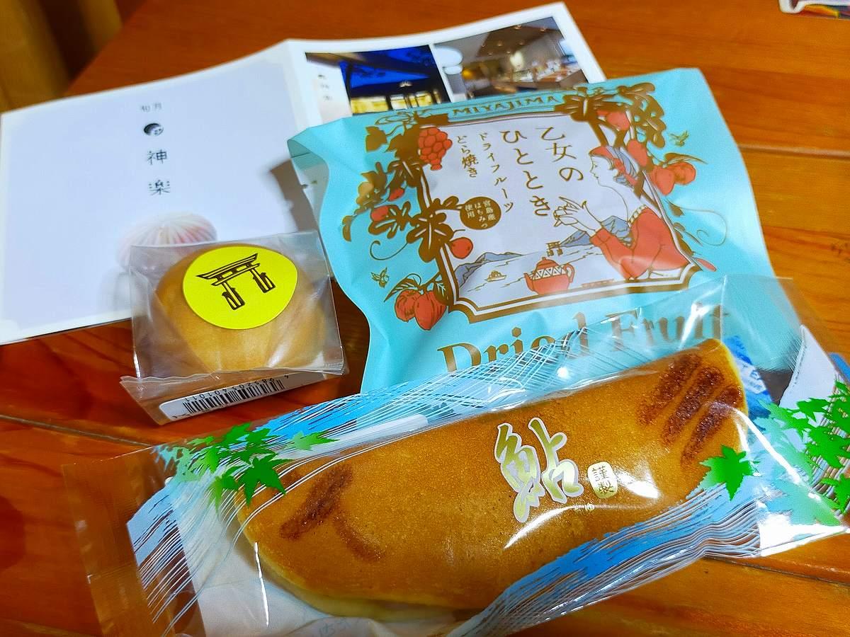 広島まんまるチーズ・乙女のひとときドライフルーツどら焼き・若鮎