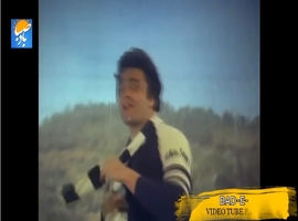 Hoga Tumse Pyara Kaun Video Song