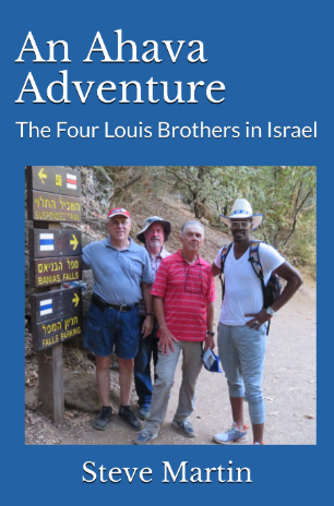 An Ahava Adventure - Four Louis Brothers in Israel