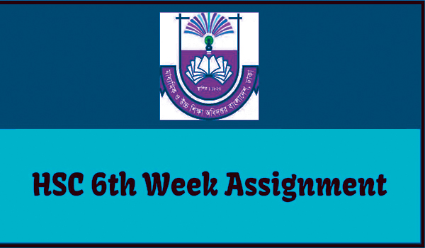 HSC 6th Week Child Development Assignment Answer 2021