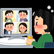 終わらないオンライン飲み会のイラスト(男性)