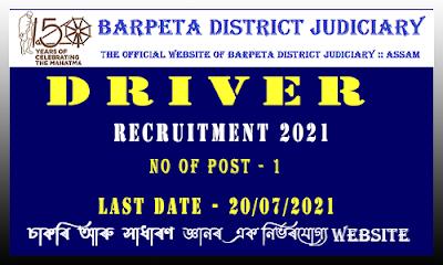 Barpeta District & Sessions Judge Recruitment - Driver Job