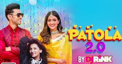 Patola 2.0 Lyrics - Brijesh Shandilya