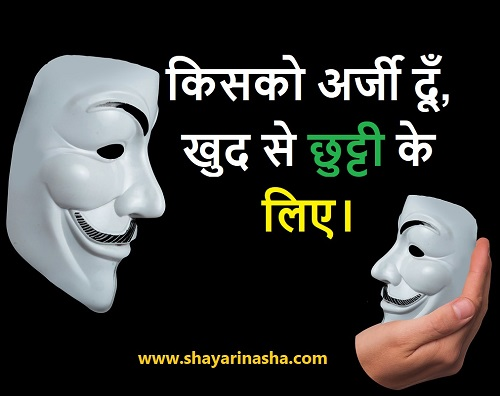 Suprabhat Quotes in Hindi
