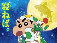 Download Film Crayon Shin-chan Fast Asleep (2016)