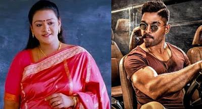 Hero-Allu-Arjun-Fans-Fires-on-Shakeela-Andhra-Talkies
