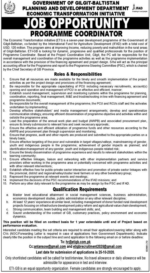 Planning And Development Department Gilgit Baltistan Job Advertisement in Pakistan 2021