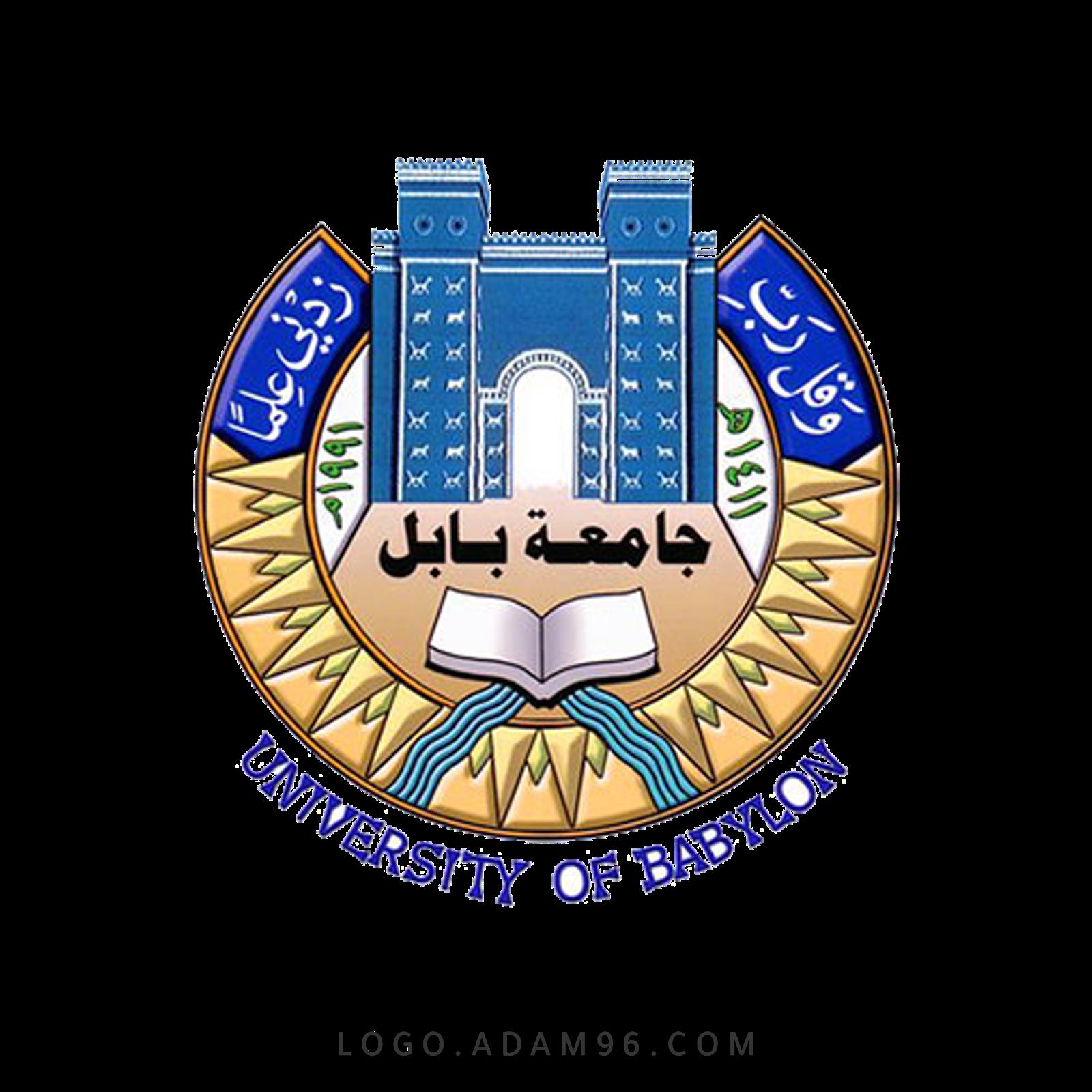 تحميل شعار جامعة بابل الرسمي بصيغة Png لوجو جامعات العراق
