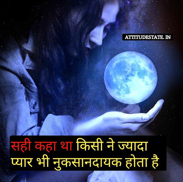 breakup attitude status in hindi video download