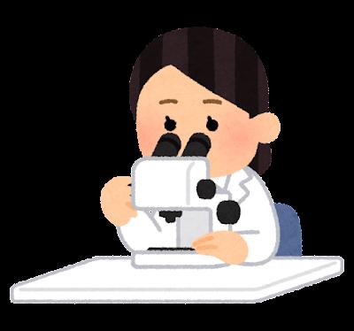 実体顕微鏡を使う人のイラスト(女性)