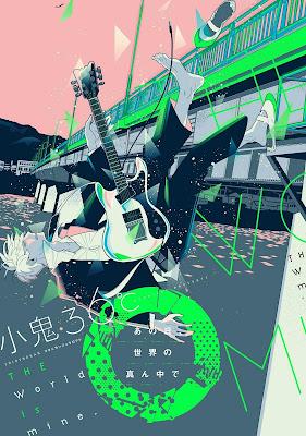 [Manga] あの日、世界の真ん中で [Ano hi Sekai no Mannaka de] Raw Download