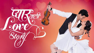 Pyar Vali Love Story Marathi Movie Dialogues