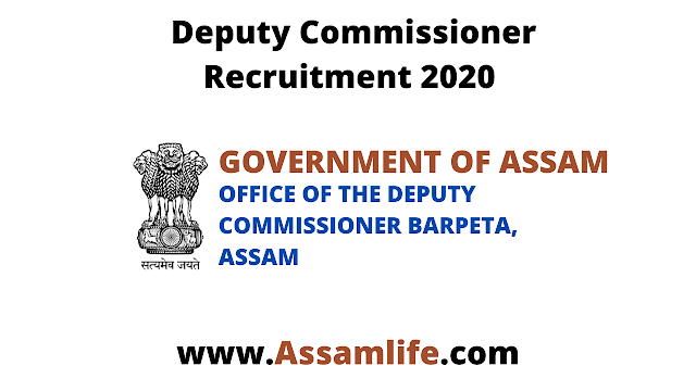 Deputy Commissioner Recruitment 2020 || Apply Online