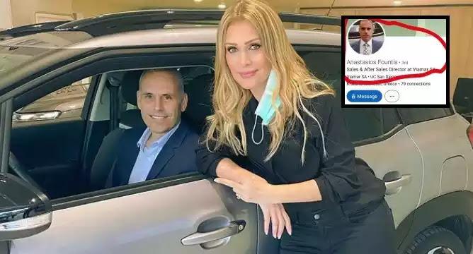 Περίεργα πράγματα στο πολύ αξιόπιστο  MEGA: Η επίσημη ανακοίνωση του για την κλήρωση του αυτοκινήτου (!)