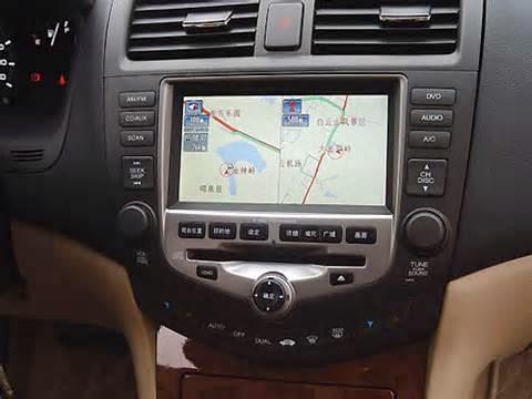 Daftar Harga GPS untuk Mobil