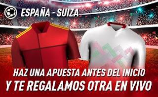 sportium promo España vs Suiza 10 octubre 2020