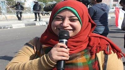 الصحفية الشهيدة ميادة أشرف
