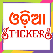 Odia Stickers - WAStickerApps || Odia Whatsapp Stickers