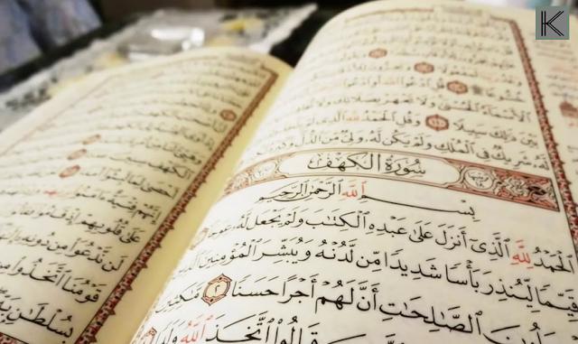 ayat-ayat ya ayyuhannas - khudzilkitab