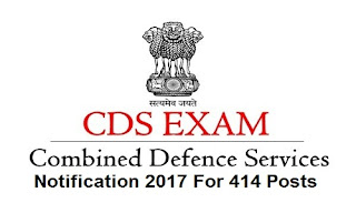 UPSC CDS Exam Notification 2017