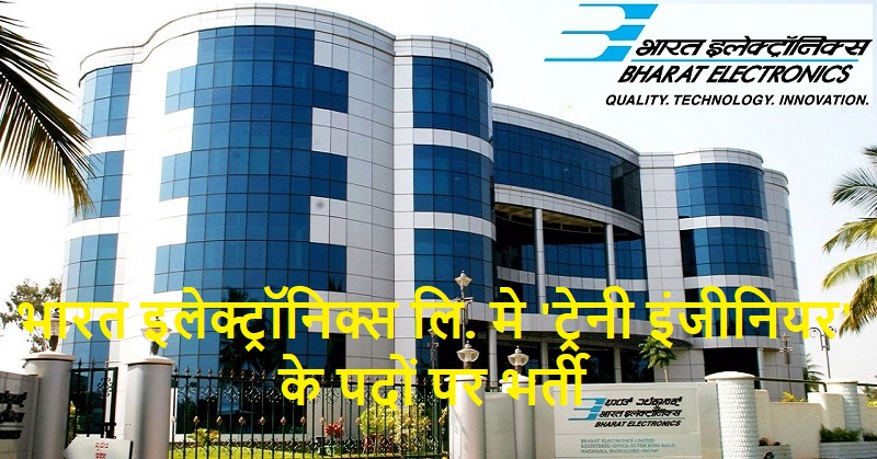 Bharat Electronics jobs 2020