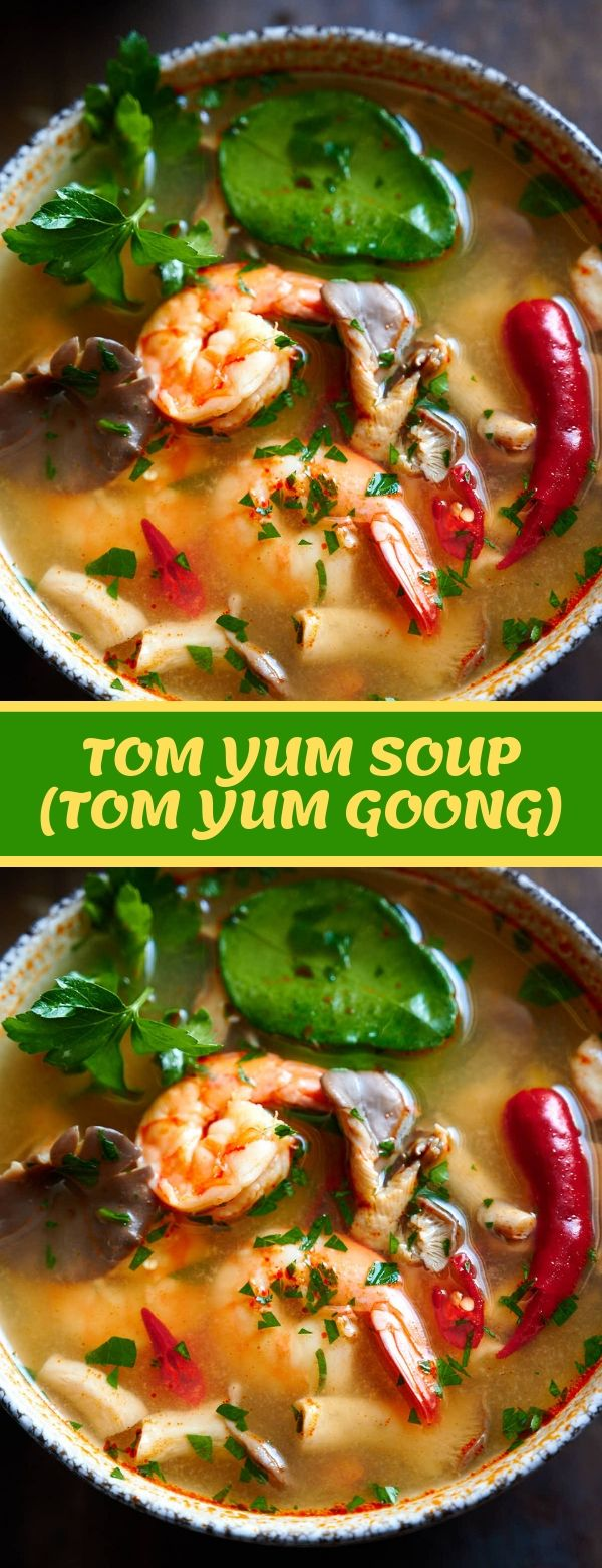TOM YUM SOUP (TOM YUM GOONG)
