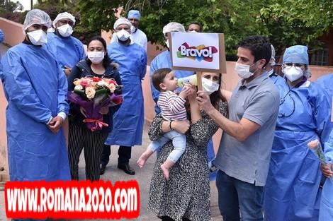 أخبار المغرب فيروس كورونا المستجد covid-19 corona virus كوفيد-19 يبتعد عن مخالطي متوفى في أكادير