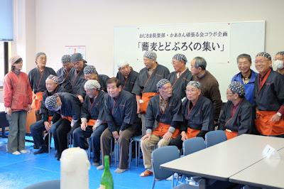 長野県生坂村 蕎麦とどぶろくの集い おじさま倶楽部