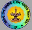 HSC Timetable 2013 for Commerce Logo