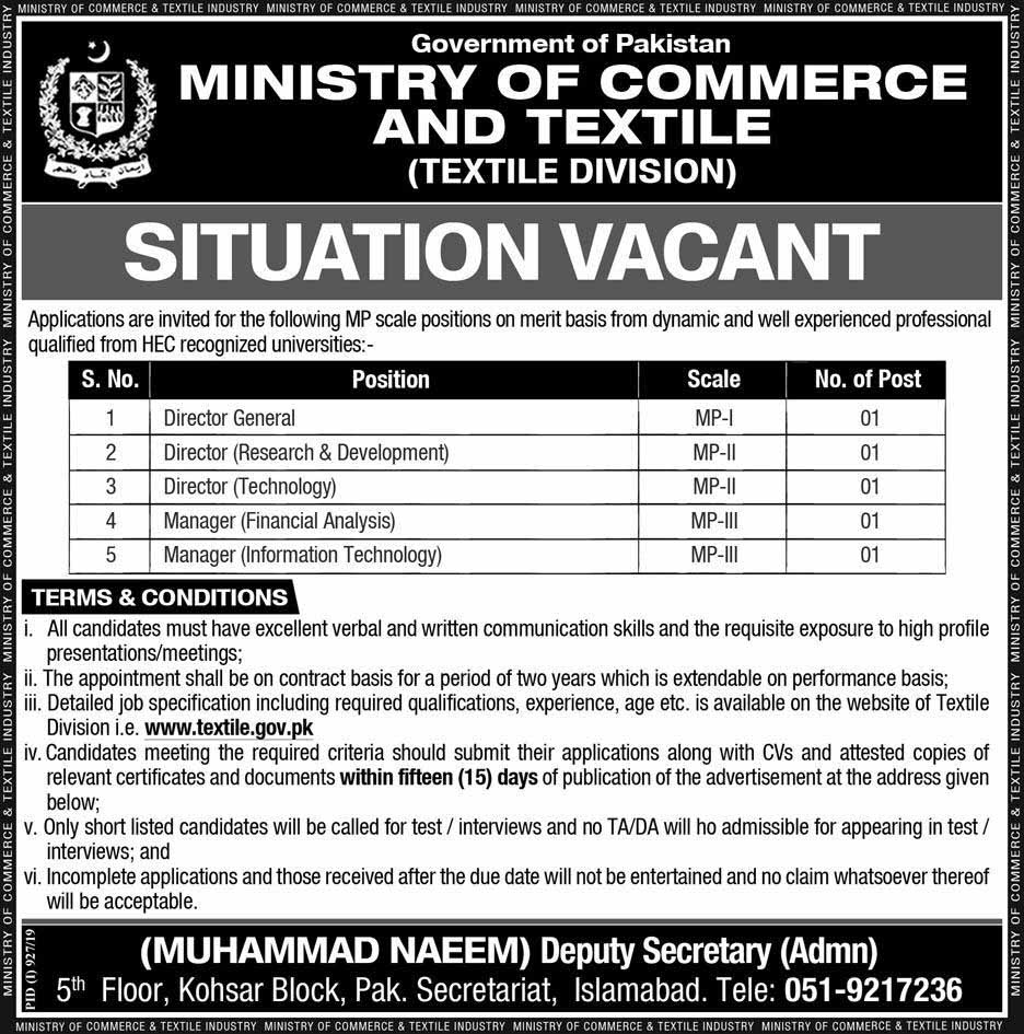 Jobs In Ministry Of Commerce And Textile 2019