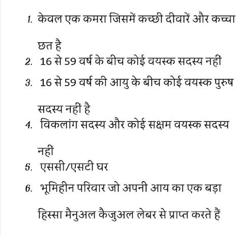 ayushman bharat yojana ragistration with goldan card pdf download