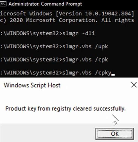 كيف تنقل مفتاح تفعيل ويندوز 10 إلى جهاز كمبيوتر آخر