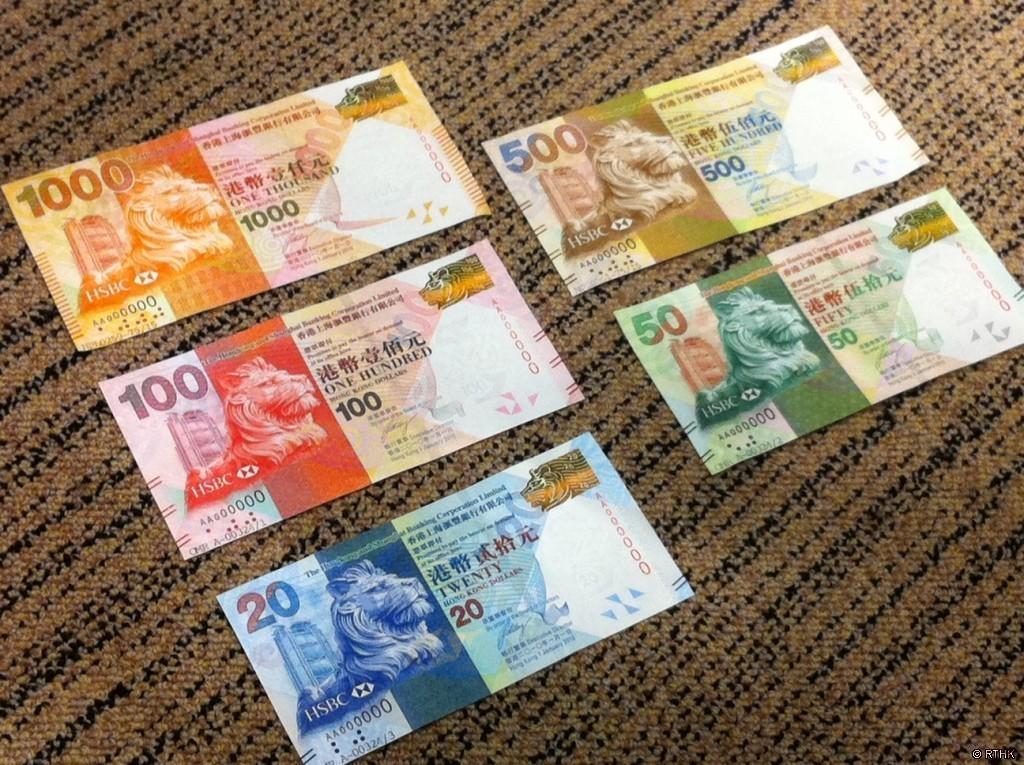 Este Mes De Noviembre Y Todos Los Billetes Actuales Continuarán Siendo Moneda Curso Legal Hasta Que Poco A Retirado La Circulación Cuando
