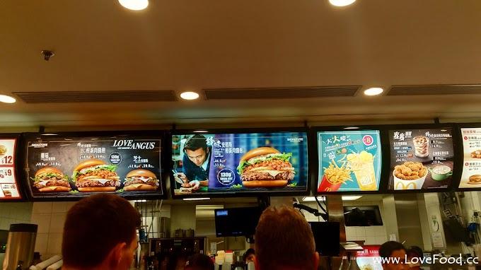 藝人謝霆鋒「鋒味」 X 麥當勞 - 香港澳門限定漢堡
