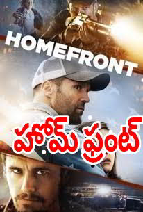 Home Front (2013) Hollywood Movie Telugu Dubbed HD 720p