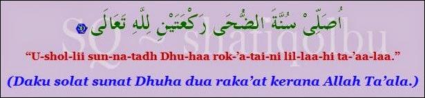 Tata Cara Sholat Dhuha beserta Doanya ~ Artikel Islami