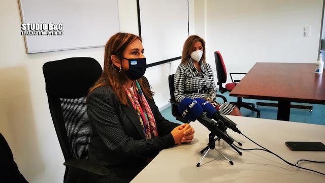 Δηλώσεις της Υφυπουργού Υγείας κατά την επίσκεψη της στην Αργολίδα (βίντεο)