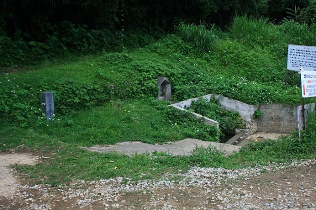 サシチムイの上ヌカーの写真