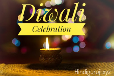Diwali celebration 2019 in India hindi