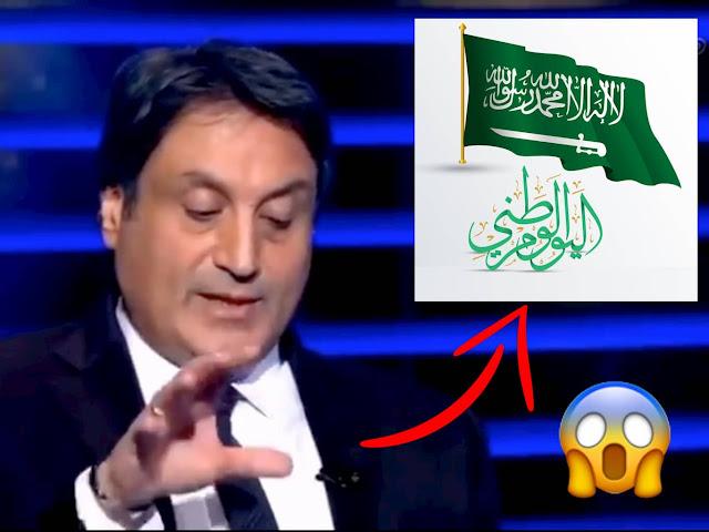 هذا ما توقعه المنجم ميشال حايك عن العيد الوطني السعودي لهذه السنة