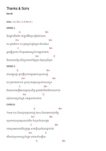 Norak Natu - Google+