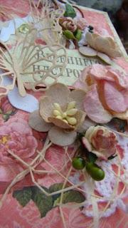 скрап,шоколадница,откртыка,цветы,подарок,вырубка,вырезалка,веточка,почки
