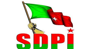 NIA Raid Politically Motivated-SDPI | ಎನ್.ಐ.ಎ ದಾಳಿ ರಾಜಕೀಯ ಪ್ರೇರಿತ - ಎಸ್ ಡಿ.ಪಿ.ಐ