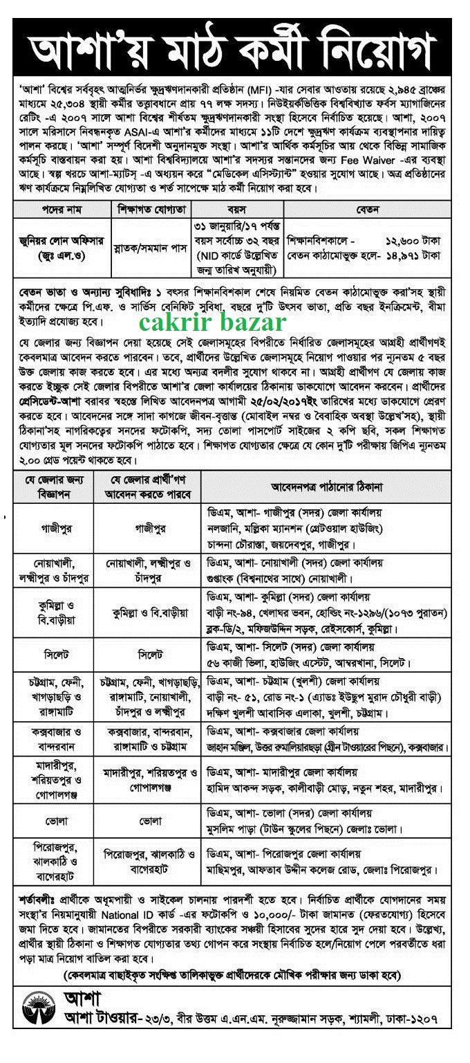 NGO Institute asaya appointed circular