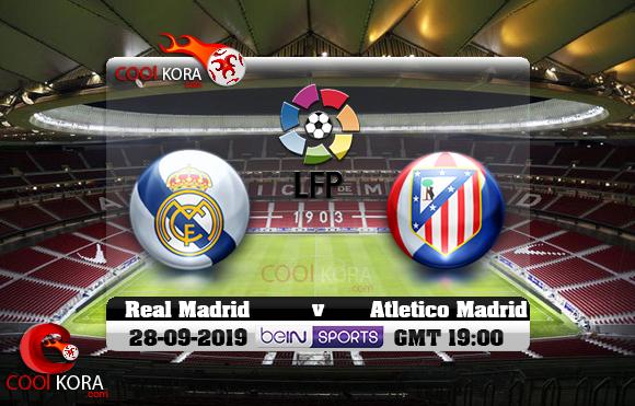 مشاهدة مباراة أتلتيكو مدريد وريال مدريد اليوم 28-9-2019 في الدوري الأسباني