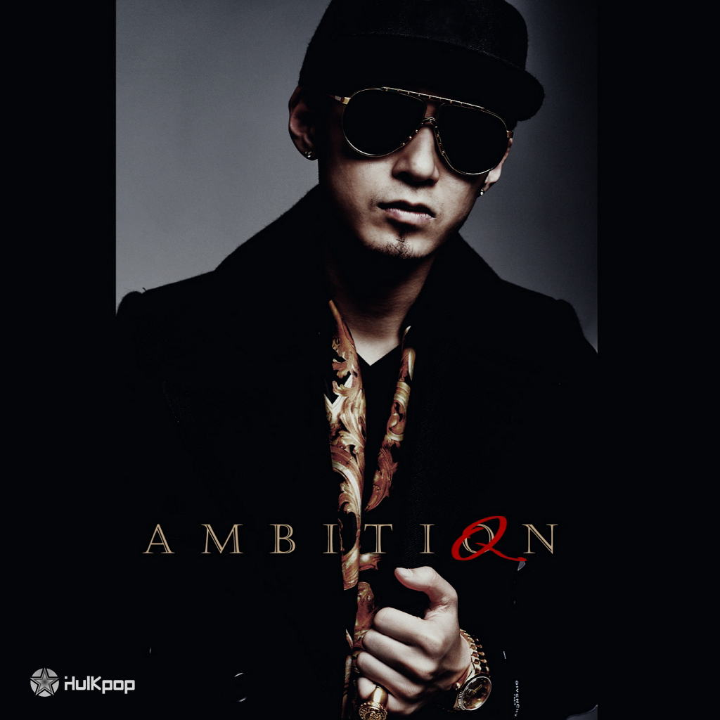 The Quiett – AMBITIQN – EP