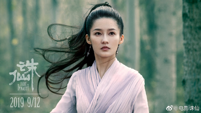 jade dynasty movie Li Qin