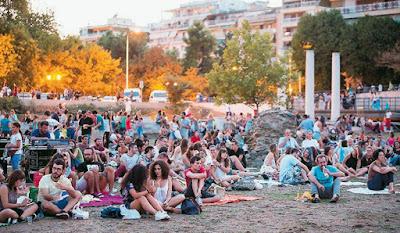 Πικνίκ και συναυλίες στη Ρωμαϊκή Αγορά